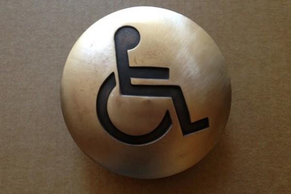 clou-bronze-logo-pmr